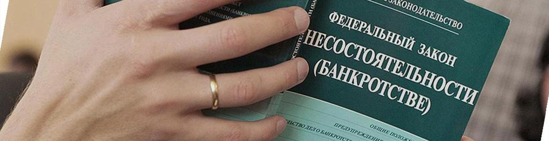 конкурсное производство в Твери и Тверской области