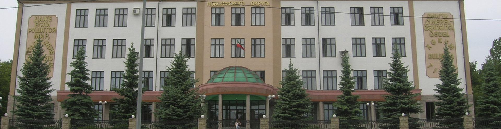 арбитражный суд поволжского округа в Твери